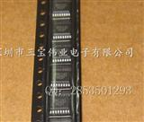 型号HMC245QS16E AD优势品牌