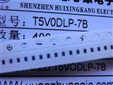 T5V0DLP-7B :通信IC
