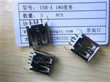 USB-A 180度角