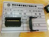 简易牛角插座 14PIN 2.54MM