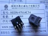 HEDS-9701#C54 传感器