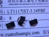 LT1117IST-3.3#PBF 固定电压稳压器,