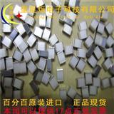 松下/panasonic 品牌贴片涤纶电容 CBB电容器 有机薄膜电容器 0805体积 10NF 103J 50V
