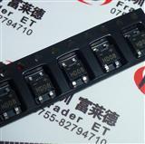 贴片 HD08 SMD-4 SOP4 0.8A 桥堆 整流桥 桥式整流器 原装