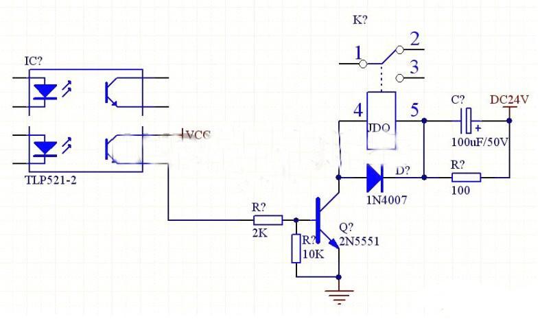继电器的工作原理以及驱动电路解析