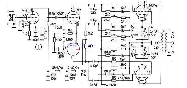 6N5P甲类推挽20W功放电路图