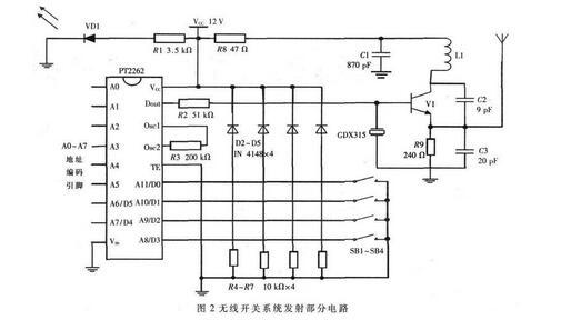 智能家居照明控制开关发射与接收电路模块电路图