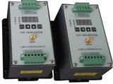 带显示轴振动变送器,轴位移变送器