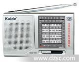 凯迪收音机KK-10