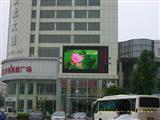 南京室外LED显示屏