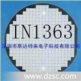 手表IC IN1363裸片/芯片/晶圆(晶元)