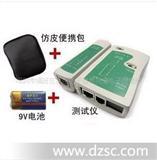 能手牌手持式网络测试仪 网络电话两用测试仪 测线仪 送电池