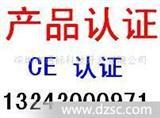 硬盘FCC/CE/ROHS(深圳中心)*