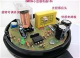 全自动路灯光控开关 可调光感度 220V感应开关 防淋型16A