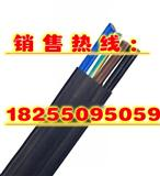 YBF行车扁平电缆