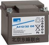 德国阳光蓄电池A412/32 G6厂家直销报价
