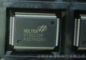 供��HT95C20P原�b
