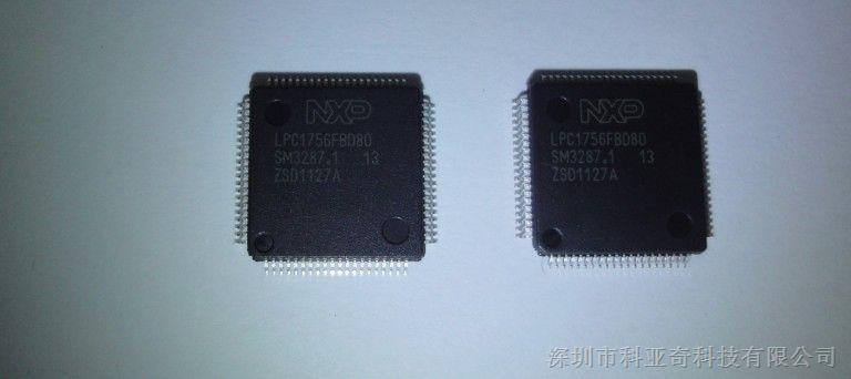 供��LPC1756FBD80原�b