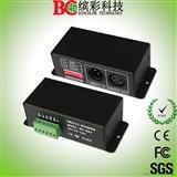 SPI型DMX512信号解码器