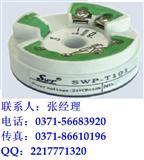 温度仪表 SWP-T101 温度变送器 福州昌晖 河南总代理 选型 香港昌晖 说明书