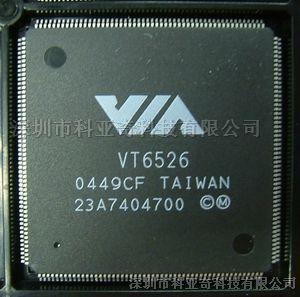 供��VT6526