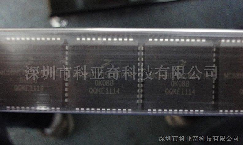 供��深圳科��奇MC68HC705C8ACFNE�纹��C原�b�F�