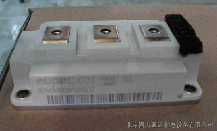 特�r供��BSM300GB60DLC西�T康IGBT模�K
