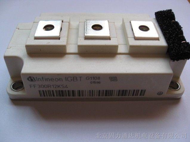 �F��N售FF300R12KS4英�w凌IGBT模�K