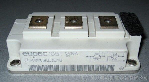 特�r供��FF400R06KE3英�w凌IGBT模�K