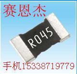 LR2512/2W/0.001R/0.002R/0.003R/0.004R/0.005R/0.08R旺诠合金电阻