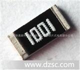 贴片电阻 高厚膜片式电阻器