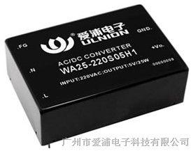 WA20-220S*H1�_�P�源