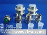东莞生产LED灯套银色|LED间隔柱|LED铜套|塑胶灯套|塑胶发光管LCS