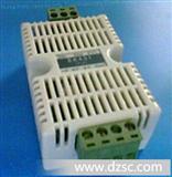 电压-频率转换器、电压频率变送器