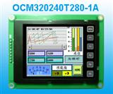 2.8寸TFT彩屏液晶显示模块(分辨率:320X240)