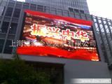 上海显示屏租赁、单色屏、双色屏、全彩显示屏