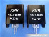 消磁回路用PTC热敏电阻(消磁电阻)*
