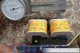 DW17断路器分励失压脱扣器闭锁电磁铁线圈带铁心