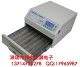 智能回流焊机T962A-手印台-锡膏-贴片机等全套SMT设备