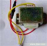 厂家内置12V变压器  各种家电变压器