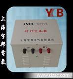220V/110V升降变压器TDB-1500VA固定升降变压器