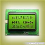 图型点阵 12864 LCD小显示屏黑白显示屏