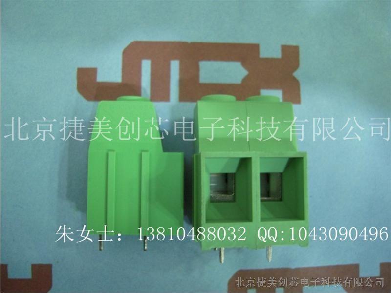 供��大�流接�端子(60A-80A)螺�式PCB接�端子2位 DG136HT-10.16mm