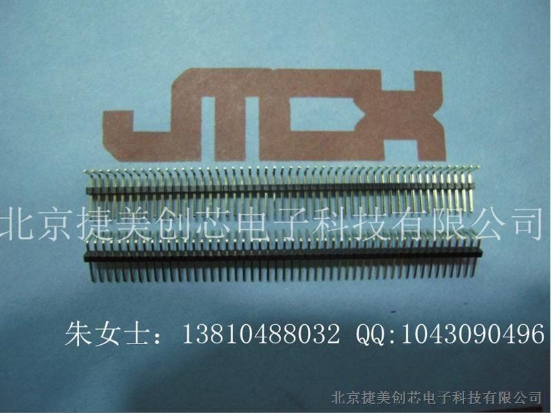 供���闻���1.27mm�_距 1*50P  ���90° �金  焊板�B接器