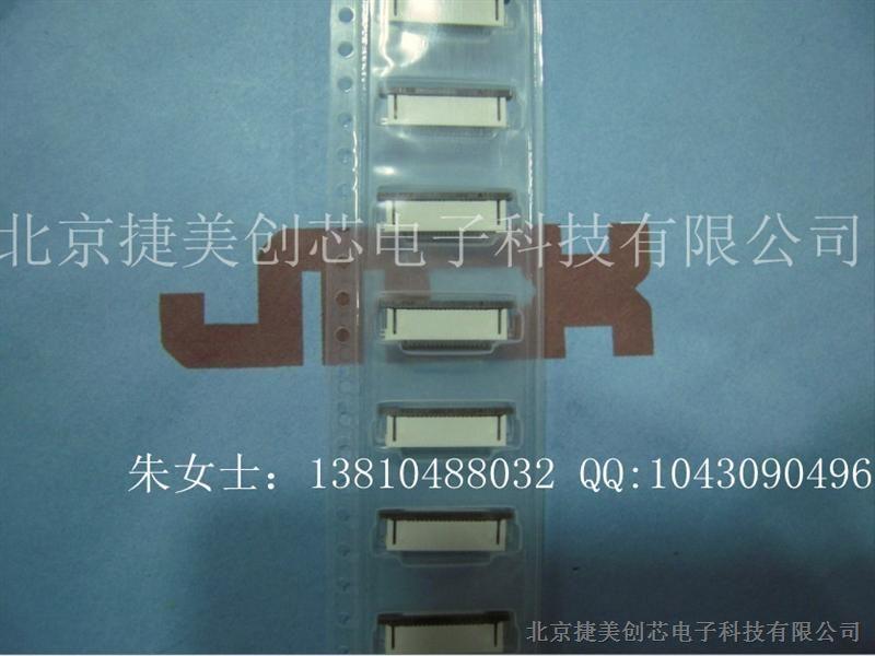 供��FPC插座0.5-18P下接�|抽拉式 扁平�排��B接器FFC�B接器 0.5�g距18P下接