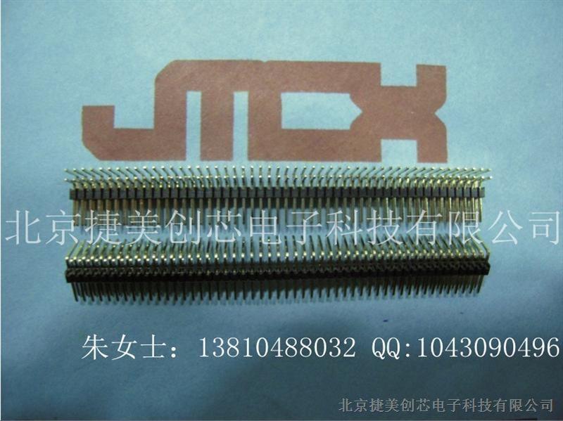 供���p排� �p排���1.27mm 2*50P 2x50P 100芯 ���90° �金