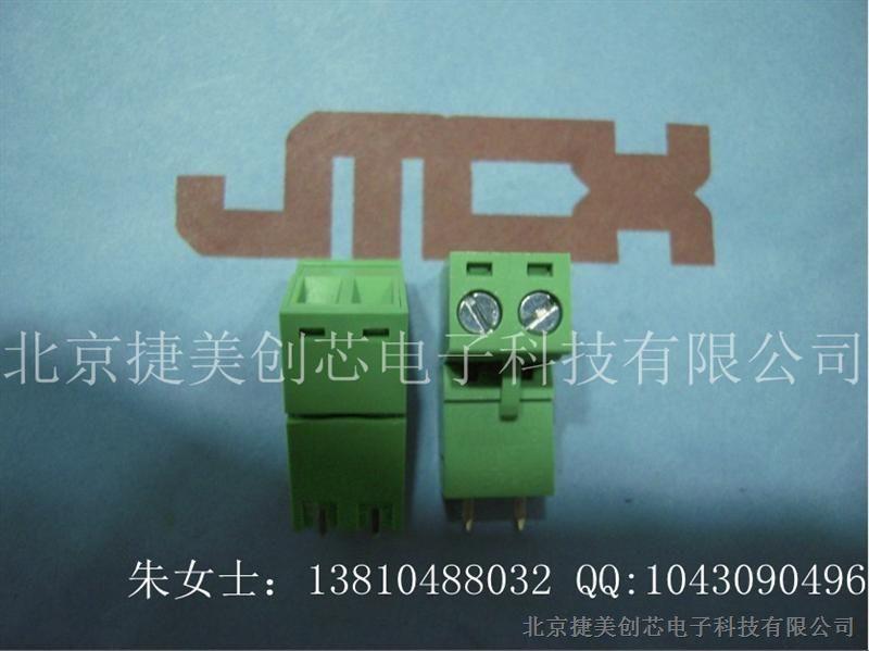 供��插拔式端子2EDG-5.08-2P 直� 5.08MM