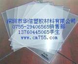 现货亚克力板生产厂家规格=PMMA材料塑料水晶棒价