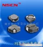 PS系列功率电感/应用于移动通信/笔记本电脑/DC/DC转换