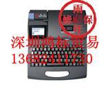 湖北硕方标签打印机TP60i【中文键盘】